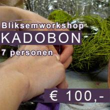 Bliksem workshop kadobon